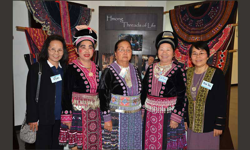 Hmong exhibition