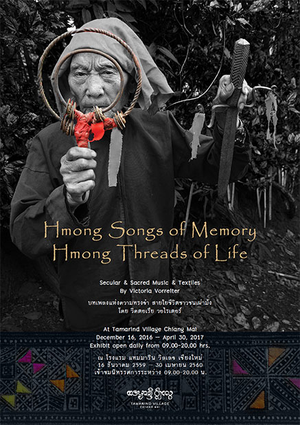 Hmong songs of memory exhibit